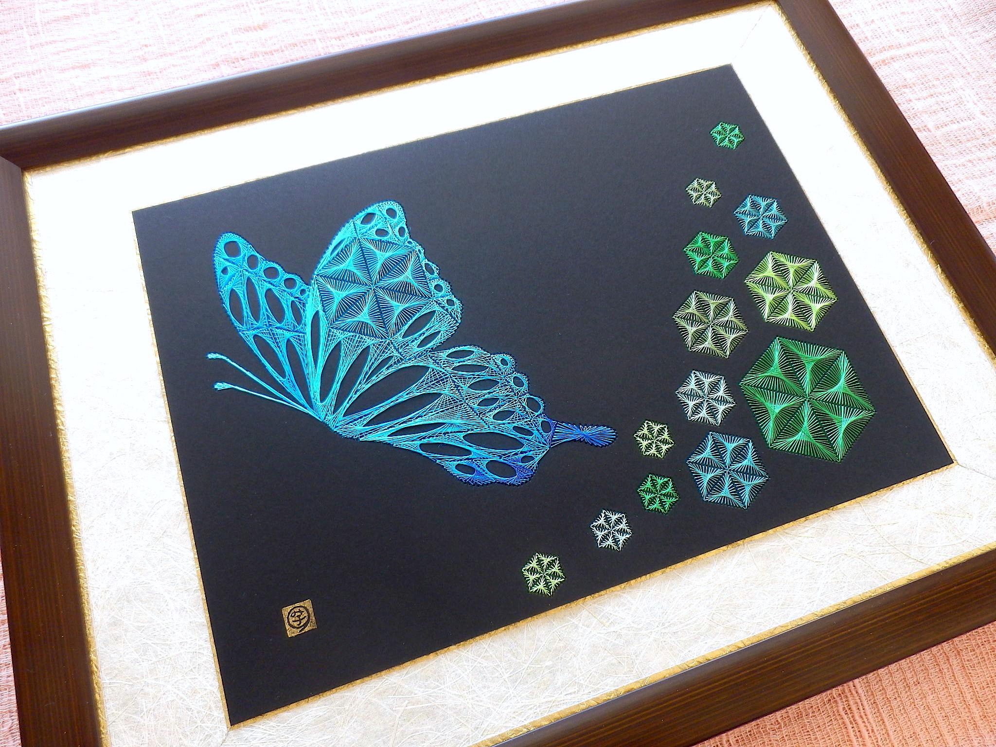 麻の葉と蝶弐2