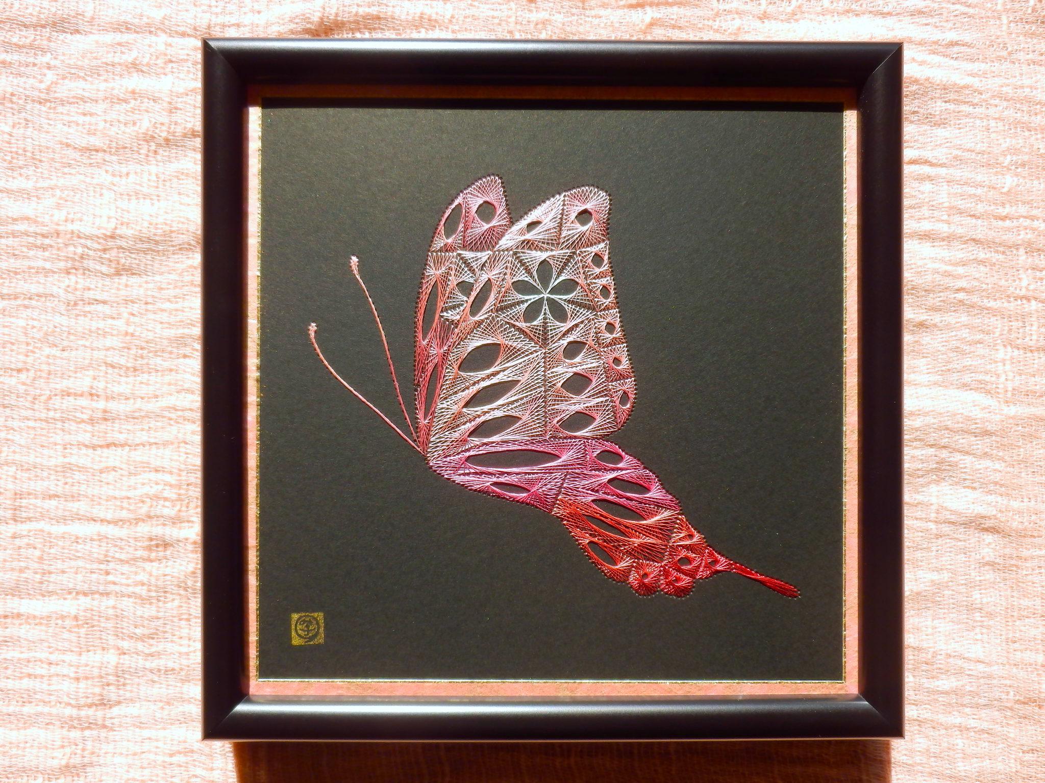 ピンクの蝶1
