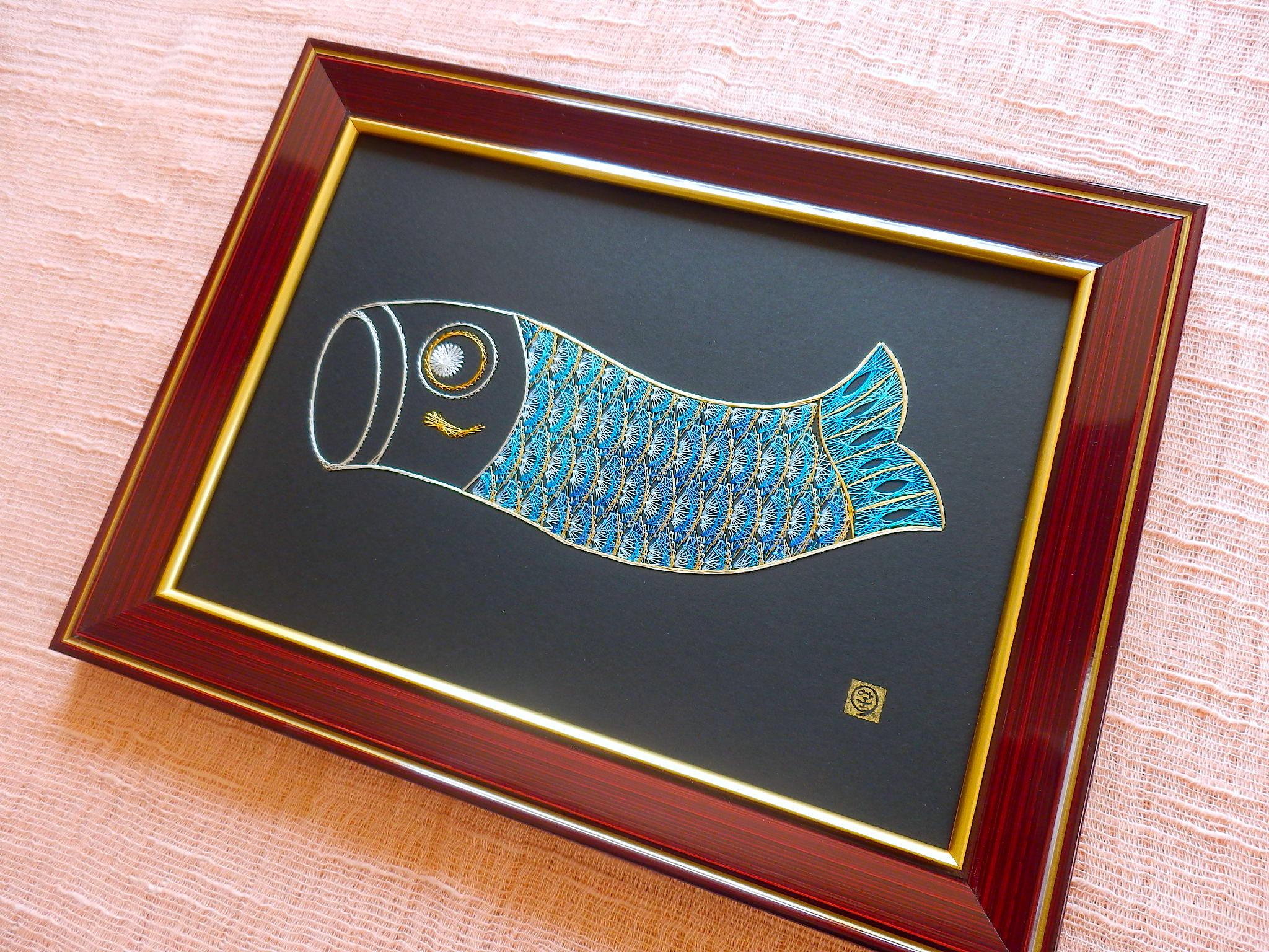 鯉のぼり3