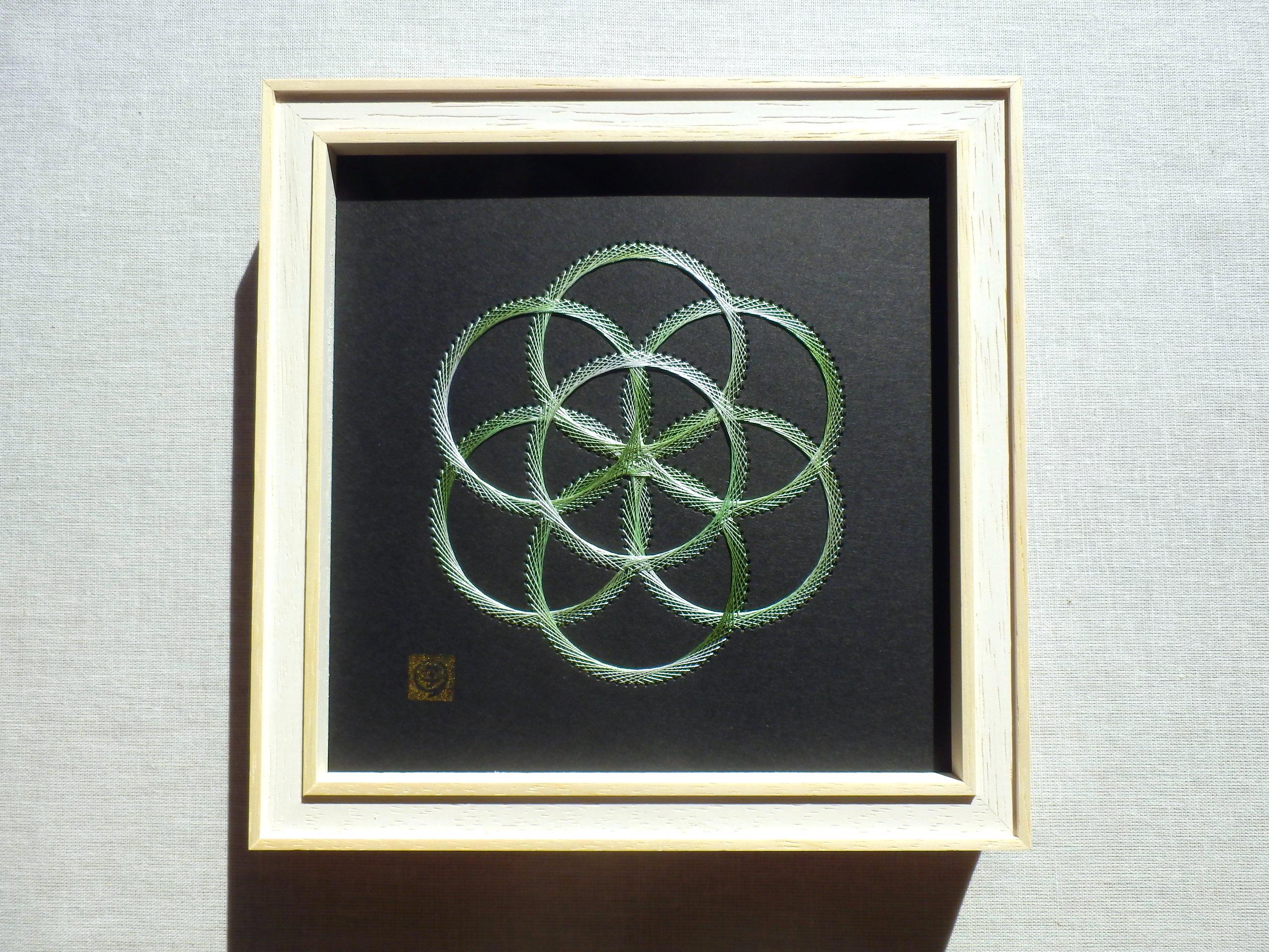 神聖幾何学 シードオブライフ 【糸とおし】